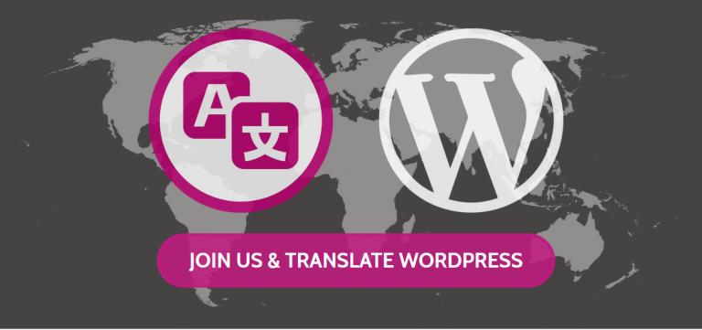WordPress Global Translation Day